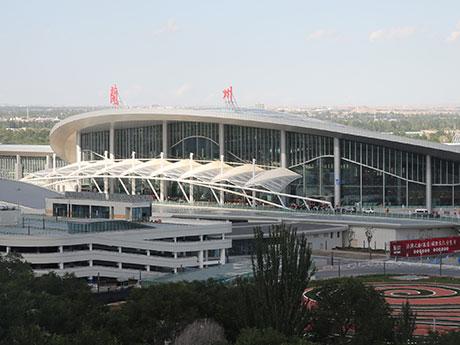 兰州中川国际机场有限公司不超过20%股权转让